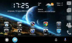 Descargar Apk Screen 2 Auto